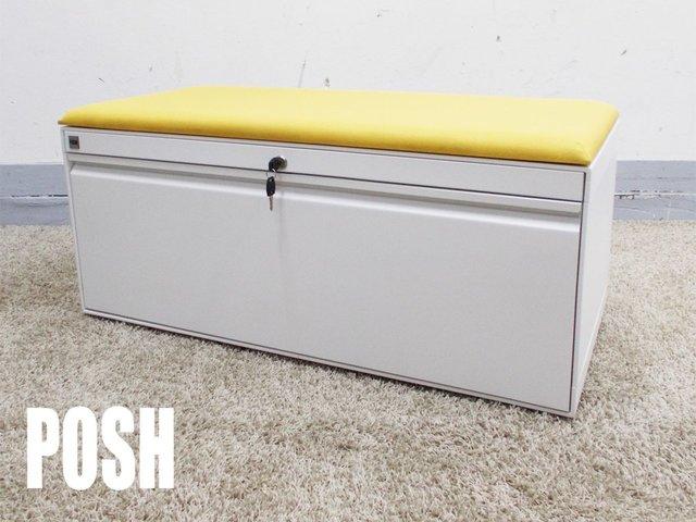 POSH / ポッシュ  クッション付きローワゴン ハーマンミラー