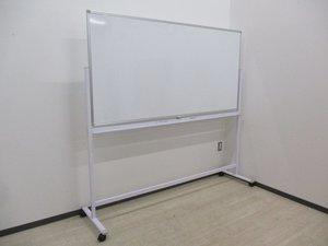 【1台限定!】【傷有特価品】キャスターロック付き、両面ホワイトボードです!