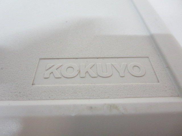 【やっぱり人気のKOKUYO製品!】■コクヨ製 3段ワゴン【デスクサイドキャビネット】                         スマート                                      中古