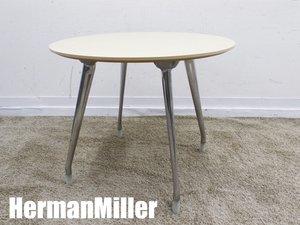 HermanMiller/ハーマンミラー アバック エンバイロメンツ丸テーブル ミーティングテーブル