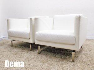 Dema/デマ コンテンポラリー イタリア高級ソファ 1Pソファ2脚セット 本革 ミッドセンチュリー