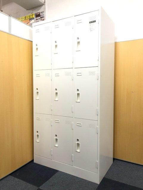 【更衣室にも清潔感を!】 ホワイトがまぶしい! 珍しい9人用の収納ロッカーが入荷です!