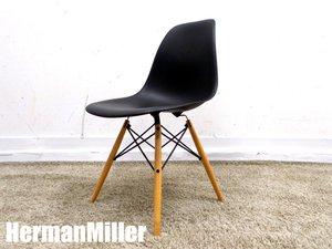 Hermanmiller/ハーマンミラー イームズ サイドシェルチェア DSW ブラック ミッドセンチュリー