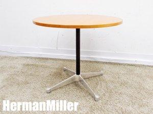 ハーマンミラー イームズ コントラクトベース テーブル