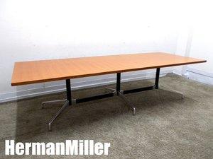 ハーマンミラー イームズ セグメンテッドベーステーブル 大型会議テーブル