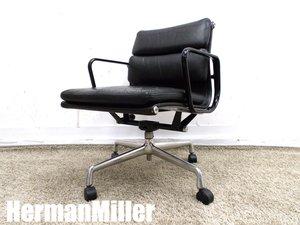 HermanMiller/ハーマンミラー イームズ ソフトパットチェア 黒 本革 4本足