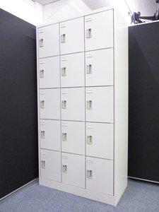 【レア商品!!】15人用ロッカーが入荷!急な増員などに対応できます!シューズボックスとして使用可能!