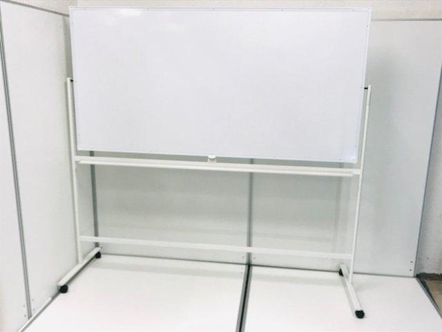 【状態良好!】【2017年製】両面タイプの自立式ホワイトボード入荷! ◆PLUS製