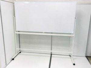 状態良好/2017年製 両面タイプの自立式ホワイトボード入荷! ◆PLUS
