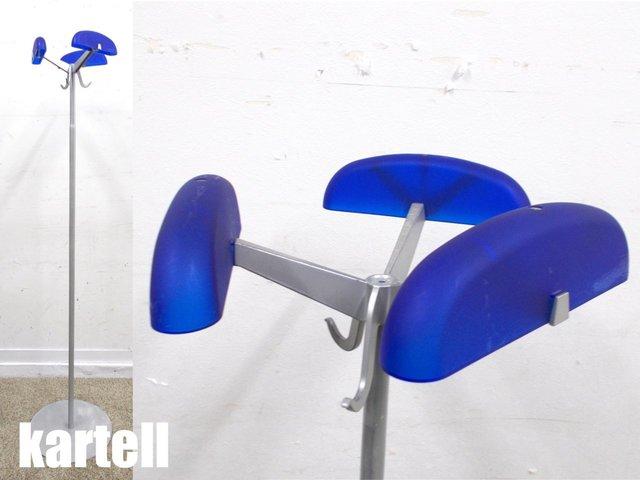kartell/カルテル クローズスタンド ポストモダン エンツォ・マリ