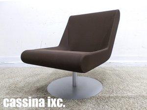 cassina/カッシーナ IXC ブーメラン プリュス スウィベルチェア ブラウン