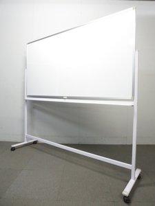 【広々としたW1800mmタイプ!】■片面ホワイトボード 脚付タイプ ■オフィスの必需品!会議室にオススメ!
