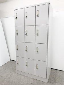 【鍵付】イトーキ製12人用ロッカー 小物整理棚としての利用も◎
