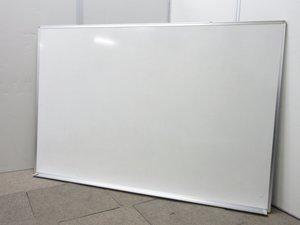 【消し心地を求めるお客様へ!板面ホーロー鋼板加工! 大型壁掛けホワイトボード!