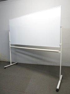 【会議には欠かせない一品!】■脚付ホワイトボード W1800mm・両面タイプ