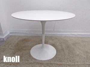 knoll/ノール ペデスタル ラウンドテーブル チューリップ サーリネン 正規品