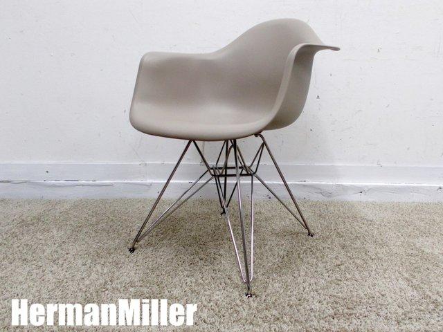 HermanMiller/ハーマンミラー イームズ アームシェルチェア DAR スパロー