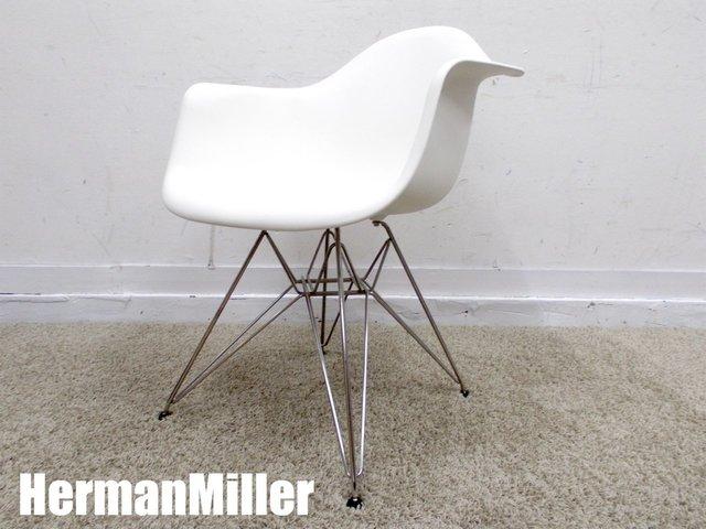 HermanMiller/ハーマンミラー イームズ アームシェルチェア DAR 白