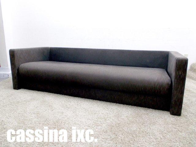 cassina ixc/カッシーナ 3人掛け  EXTENSION/エクステンションソファ IXC. R&D/イクスシー R&D