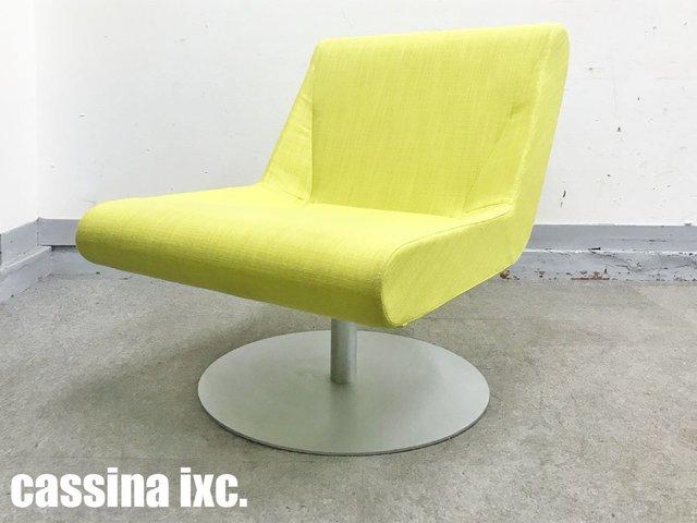 cassina/カッシーナ IXC ブーメラン プリュス スウィベルチェア ピスタチオグリーン