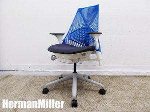 【50台全て専門業者クリーニング済!!】HermanMiller/ハーマンミラー セイルチェア 肘付 ブルー ASIYA23HA-0377 N265BB3MSG7313