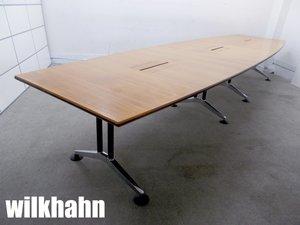 ウィルクハーン/Wilkhahn ロゴン オーク 大型ミーティングテーブル W4500