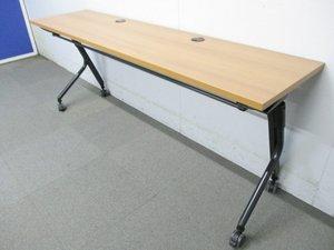 【人気の木目デザイン!】■プラス製 平行スタックテーブル W1800×D450mm