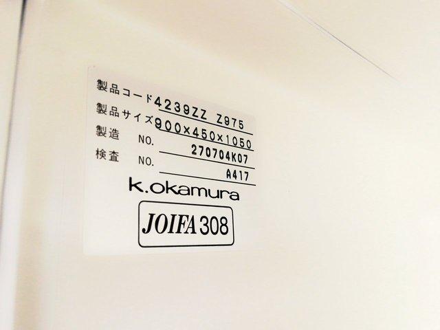 【在庫入替セール品!】【鍵付】【定番シリーズ!】オカムラ製の書庫セット                         42                                      中古