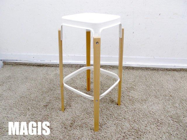 MAGIS / マジス スティールウッド スツール ホワイト