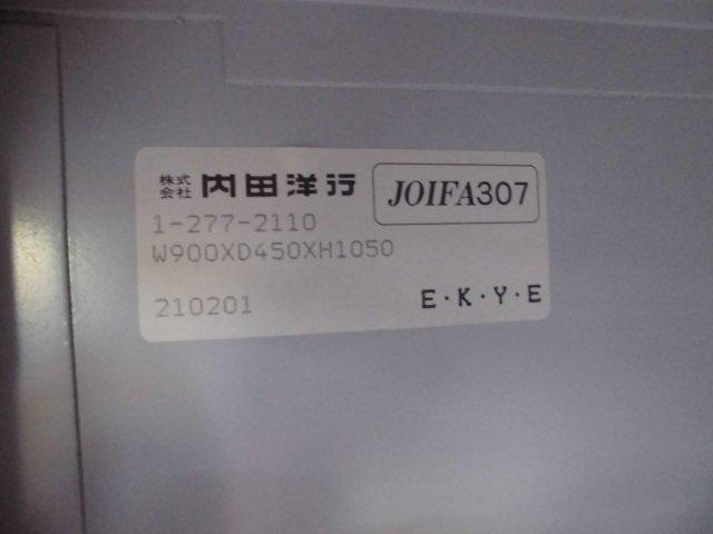 【鍵付】ウチダ製のSU-Ⅱシリーズの書庫セットが入荷致しました!!仕様は、上下両開きの使いやすい組み合わせになります!                         SU-Ⅱ                                     中古