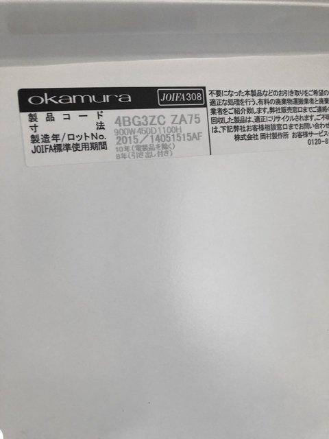 【オフィス収納の必需品】書庫セット 両開き+3段ラテラル オカムラ製 ホワイト                         レクトライン                                      中古