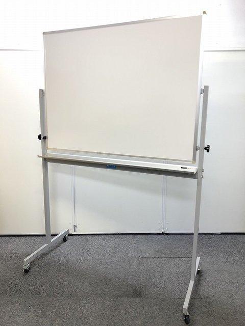【あれば便利なホワイトボード!!】メモ代わりにもなるホワイトボード!!普段使いや会議等、いつでも重宝しますよ!
