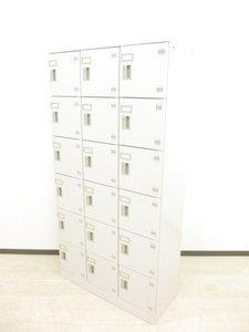 【柏倉庫在庫品】 【状態良好!】超希少品入荷! 靴、鞄、帽子などの収納に!18人用収納ロッカー!