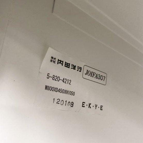 【訳アリ|鍵作成不可のため】取っ手日焼けのため|W800の上下キャビネット ウチダ ハイパーストレージ                         HS                                     中古