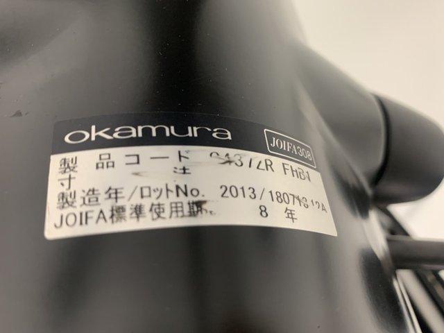 【入替セール¥12,800⇒¥8,000】ブラックで背面メッシュのおしゃれなデザイン!【オカムラ エスクード】【J】                         エスクード(メッシュ)                                      中古