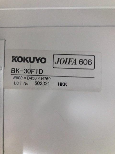 【オフィス用キッチンキャビネット】入荷しました!BK-30                         ビジネスキッチン                                      中古