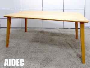AIDEC/アイデック アイデックモダン/ダイニングテーブル 北欧