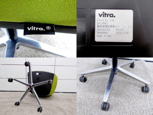 vitra/ヴィトラ SOFTSHELL CHAIR/ソフトシェルチェア ロナン&エルワン・ブルレック hhstyle                         ソフトシェル チェア                                      中古