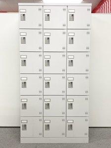 18人用ロッカー入荷!私物の収納やシューズボックスとしてもご利用可能です