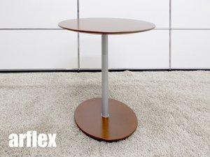 arflex/アルフレックス コーヒーテーブル PEPE ローテーブル