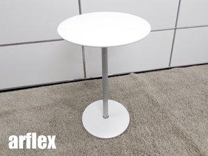 arflex/アルフレックス コーヒーテーブル PEPE ホワイト カフェテーブル