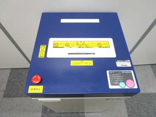 【ハイパワーモデル】最大65枚細断モデルが入荷しました                         MSXシリーズ                                      中古