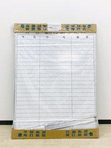■新古品■内田洋行製 ホーローの行動予定表 壁掛け式 限定2台入荷