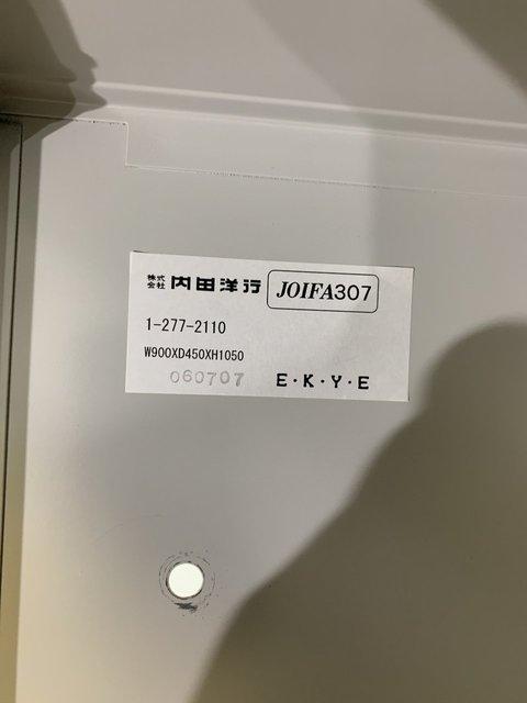 【ウチダ/UCHIDA】上下書庫セット/SU-Ⅱ/グレー                         SU-Ⅱ                                     中古