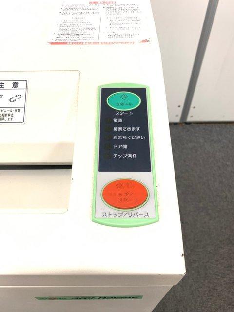 【A3対応】シグマー技研製シュレッダー入荷!                         SGX シリーズ                                      中古