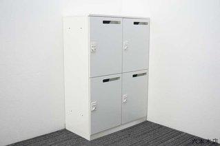 4名用のメールボックス入荷!PCとカバンを入れるのに最適なダイヤル錠ロッカー! メールロッカー/システム収納/パーソナルロッカー
