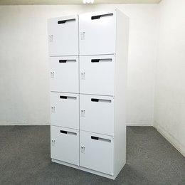 【1台限定入荷】【パーソナルロッカー/8人用】オフィス空間にも自然に調和するパーソナルロッカー。オフィス 非接触 コロナ対策 飛沫 防止