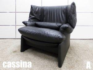A)Cassina/カッシーナ  ポルトヴェーネレ 一人掛けソファ 本革 黒 ヴィコ マジストレッティ