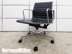 HermanMiller/ハーマンミラー イームズ アルミナムチェア  ローバック 黒 本革
