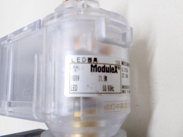modulex/モデュレックス スポットライト                         その他シリーズ                                     中古